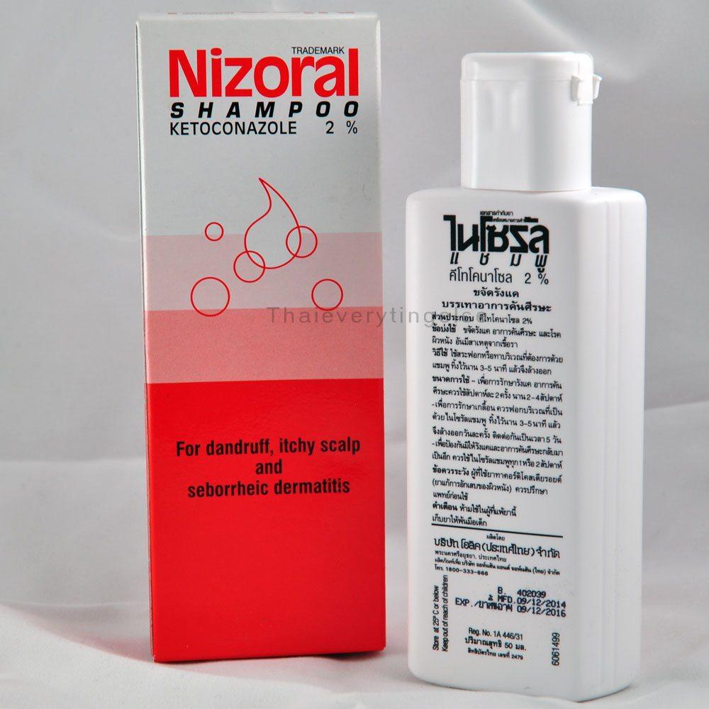 Nizoral seborrheic dermatitis shampoo